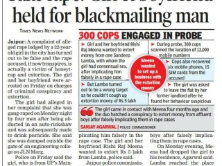 Fake rape: Girl & boyfriend held for blackmailing man